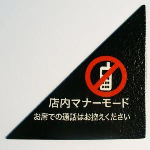 Bugsonic Design バグソニックデザイン_オリジナル_看板_4